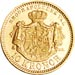 Sweden gold coin