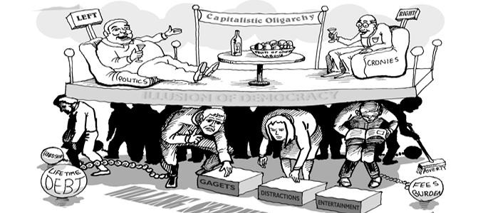 олигархическое государство и долги народа